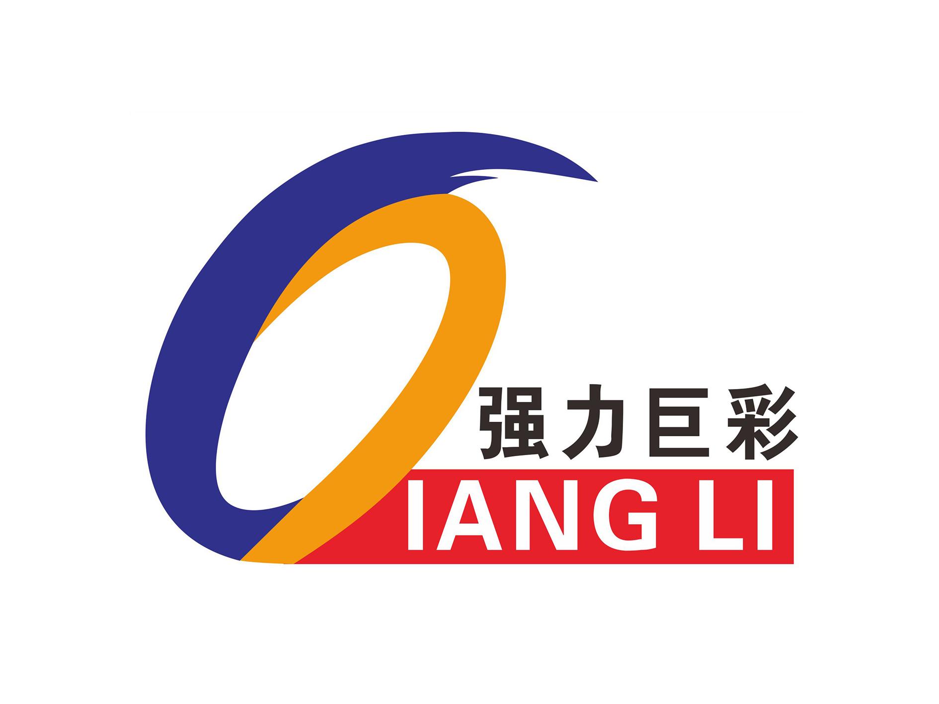Qiangli LED
